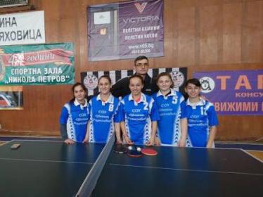 """Отбора по тенис на маса на СУ """"Цветан Радославов"""" стана областен първенец"""