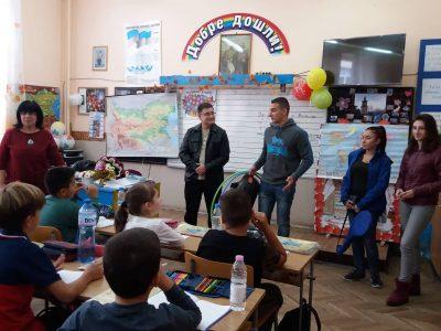 """""""Интеракт"""" награди четвъртокласници от СУ """"Николай Катранов"""""""