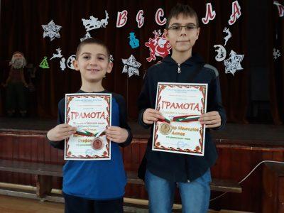 Победители в Коледно математическо състезание