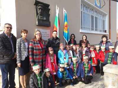"""Детска градина """"Васил Левски"""" в Свищов отбеляза своя патронен празник"""