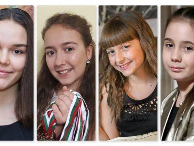 """Четири талантливи момичета от СУ """"Николай Катранов"""" влизат в клуба на """"Успелите деца на България"""" за 2018 година"""