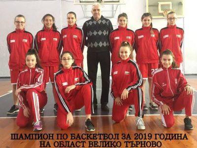 """СУ """"Димитър Благоев"""" шампион по баскетбол на Областното първенство"""