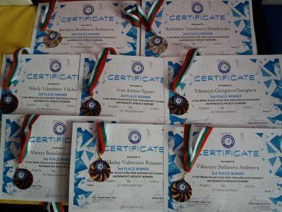 """Осем медала за ученици от СУ """"Николай Катранов"""" на международното състезание """"Математика без граници"""""""
