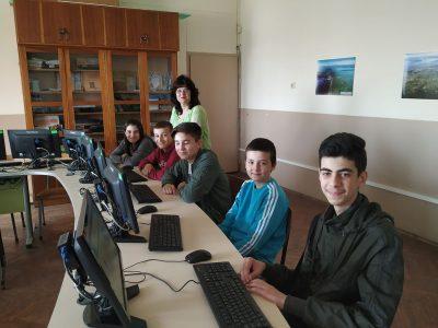"""Международна виртуална класна стая в СУ """"Николай Катранов"""""""