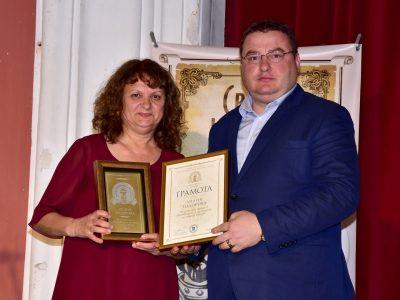 Награди за образование и култура 2019