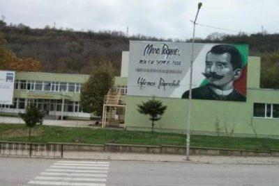 """Успех за СУ """"Цв. Радославов"""""""