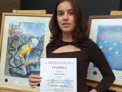 Ученичка от община Свищов с награда от международен конкурс за детска рисунка