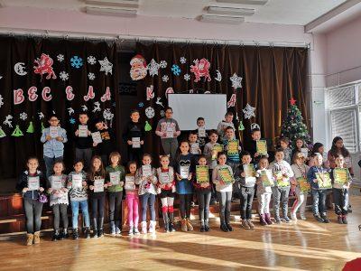 """12 ученици от СУ """"Димитър Благоев"""" – гр. Свищов бяха наградени в национално Коледно математическо състезание"""