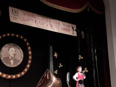 """Първото българско държавно училище """"Димитър Хадживасилев"""" отбеляза своя 135-ти юбилей с творчески мероприятия и тържествен концерт"""