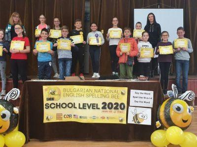 """СУ """"Димитър Благоев"""" – гр. Свищов вече има двама класирали се за регионалния кръг на Десетото национално състезание по правопис на английски език Spelling Bee."""