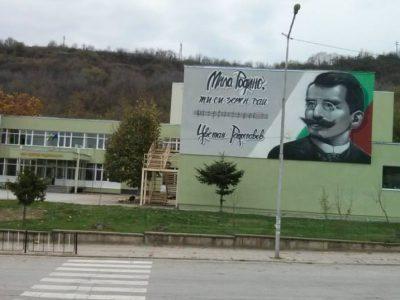 """Проектът """"Здравето е в нашите ръце!"""" на Средно училище """"Цветан Радославов"""" е сред финалистите  на Националния ученически конкурс """"Посланици на здравето"""""""