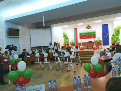 """Завърши състезанието""""Моята България"""", организирано от Община Свищов"""