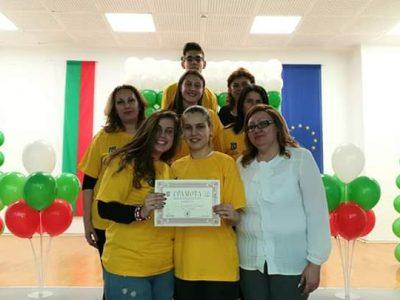 """Ученическото състезание """"Моята България"""" се проведе за пети път в Свищов"""