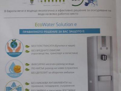 Всички детски градини в община Свищов ще бъдат снабдени с 5- степенна система за филтрация на питейната вода