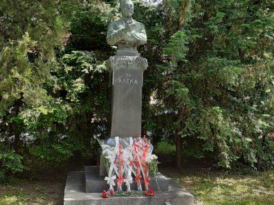Навършват се 123 години от убийството на Алеко Константинов