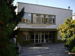 "СПГ ""Алеко Константинов"" с нов успешно спечелен проект по програма ""Еразъм+"""