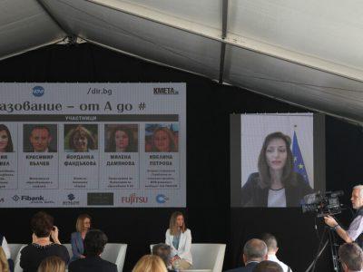 Българският еврокомисар Мария Габриел: Инвестицията в образованието е инвестиция не в бъдещето, а в нашето настояще
