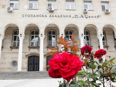 Стопанската академия в Свищов отново реализира 100 % утвърдения държавен план-прием