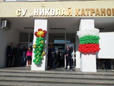 """По традиция новата учебна година в СУ """"Николай Катранов"""" бе официално открита с тържество в двора на училището."""