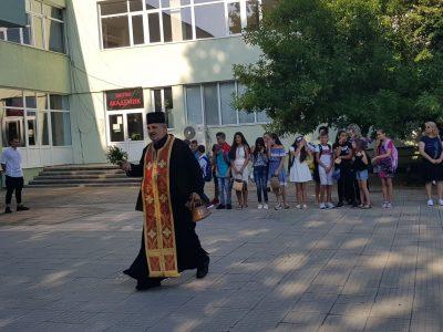 """С благослов и водосвет за успешна учебна година в училище """"Цветан Радославов"""""""
