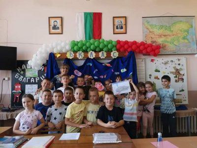 """""""Аз създавам природа"""" с II в клас на СУ """"Н.Катранов"""""""