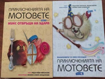"""Градската библиотека ни запозна с най–малката дарителка в кампанията """"Книга купи, дарителството продължи""""- Миглена Тодорова, ученичка  на СУ""""Д. Благоев"""""""