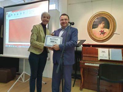 Тържествено честване на 75 години от създаването на Градска библиотека – Свищов