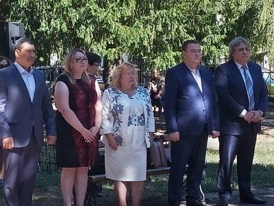 Честваме 135 години от Съединението на Източна Румелия и Княжество България