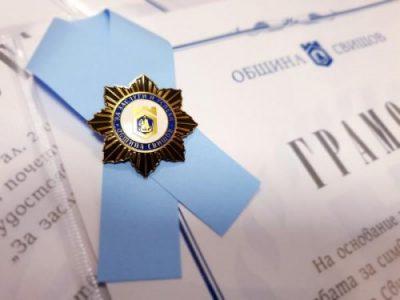 """Кметът на Свищов връчи почетна награда """"За заслуги"""" на хокеистите на СКХТФ """"Дунав"""""""