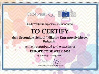 """Европейска седмица на програмирането CodeWeek 2020 в СУ """"Николай Катранов"""""""