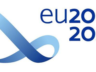 Европейската комисия представи три ключови инициативи в сферата на образованието и науката