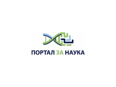 Набиране на проектни предложения по Програмата за обмен на ноу-хау на Централноевропейската инициатива