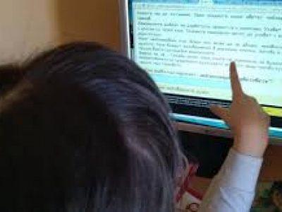 Училищата с до 20% онлайн уроци