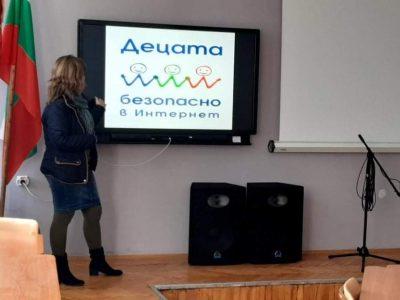 """Презентация, свързана с опасностите, които дебнат децата в интернет пространството в СУ """"Филип Сакелариевич"""""""
