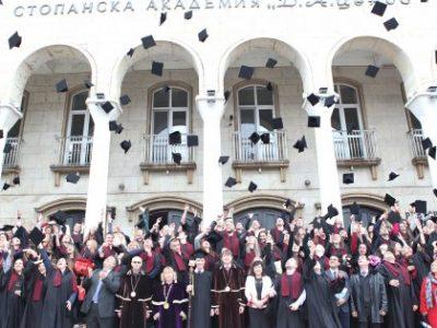 ГРАФИК за получаване на дипломите за висше образование от абсолвентите