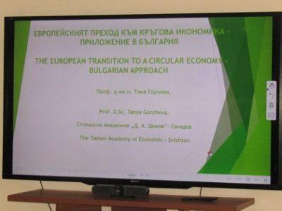 Кръгла маса за представяне на резултатите от проект 6-2020 за кръговата икономика