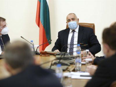 Окончателните противоепидемични мерки, които ще действат до 31 януари 2021 г., бяха докладвани на работно съвещание при премиера Бойко Борисов