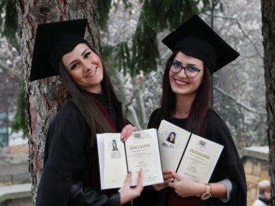 """ГРАФИК за получаване на дипломите за висше образование от абсолвентите, придобили ОКС """"магистър"""""""