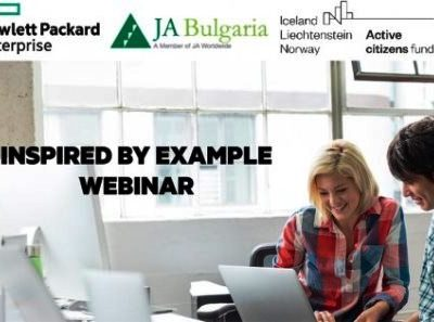 "Коучинг програма ""Inspired by Example""- Hewlett Packard Enterprise и JA Bulgaria"