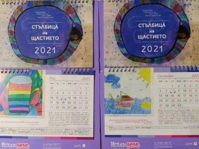 """Рисунки на ученици от СУ """"Николай Катранов"""" красят календар на фондация """"Искам бебе"""""""