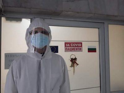 Д-р Караманлиев в битката срещу Ковид-19 в Свищов