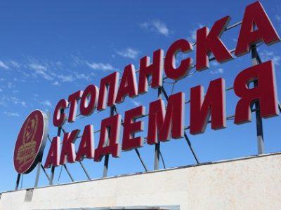 """Свищовски студенти отново са сред стипендиантите на фондация """"Атанас Буров"""""""
