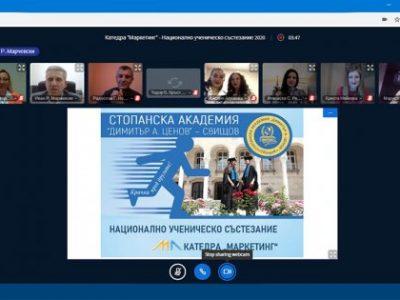 """Стопанска академия """"Д. А. Ценов"""" обяви победителите в Националното ученическо състезание по маркетинг 2020 г."""
