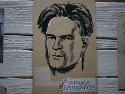 111 години от рождението на поета Никола Вапцаров