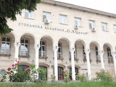 Стопанската академия ще помага да се повиши финансовата грамотност на учениците