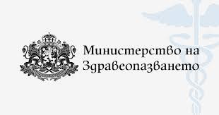 Министър Ангелов издаде заповед за въвеждането на временни противоепидемични мерки, считано от 22 март
