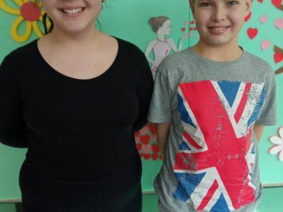 """Класиране на областен кръг на """"Знам и мога"""" за ученици от СУ """"Цветан Радославов"""""""