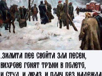 Днес се навършват 148 години от обесването на Апостола на свободата- Васил Левски