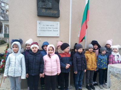 """148-та годишнина от обесването на Апостола на Свободата бе отбелязана днес в ДГ """"Васил Левски"""""""