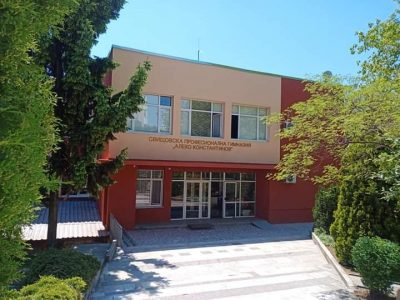 Свищовско училище прави екокът след одобрен проект